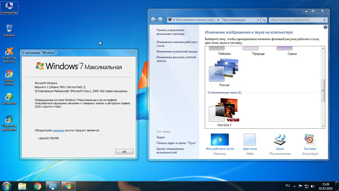 windows 7 ultimate edition torrent