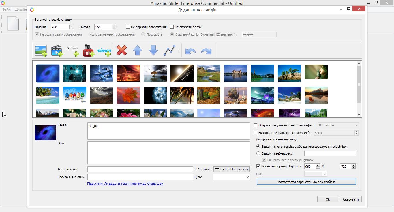 Программа создания слайдера для сайта создание сайта блога с нуля