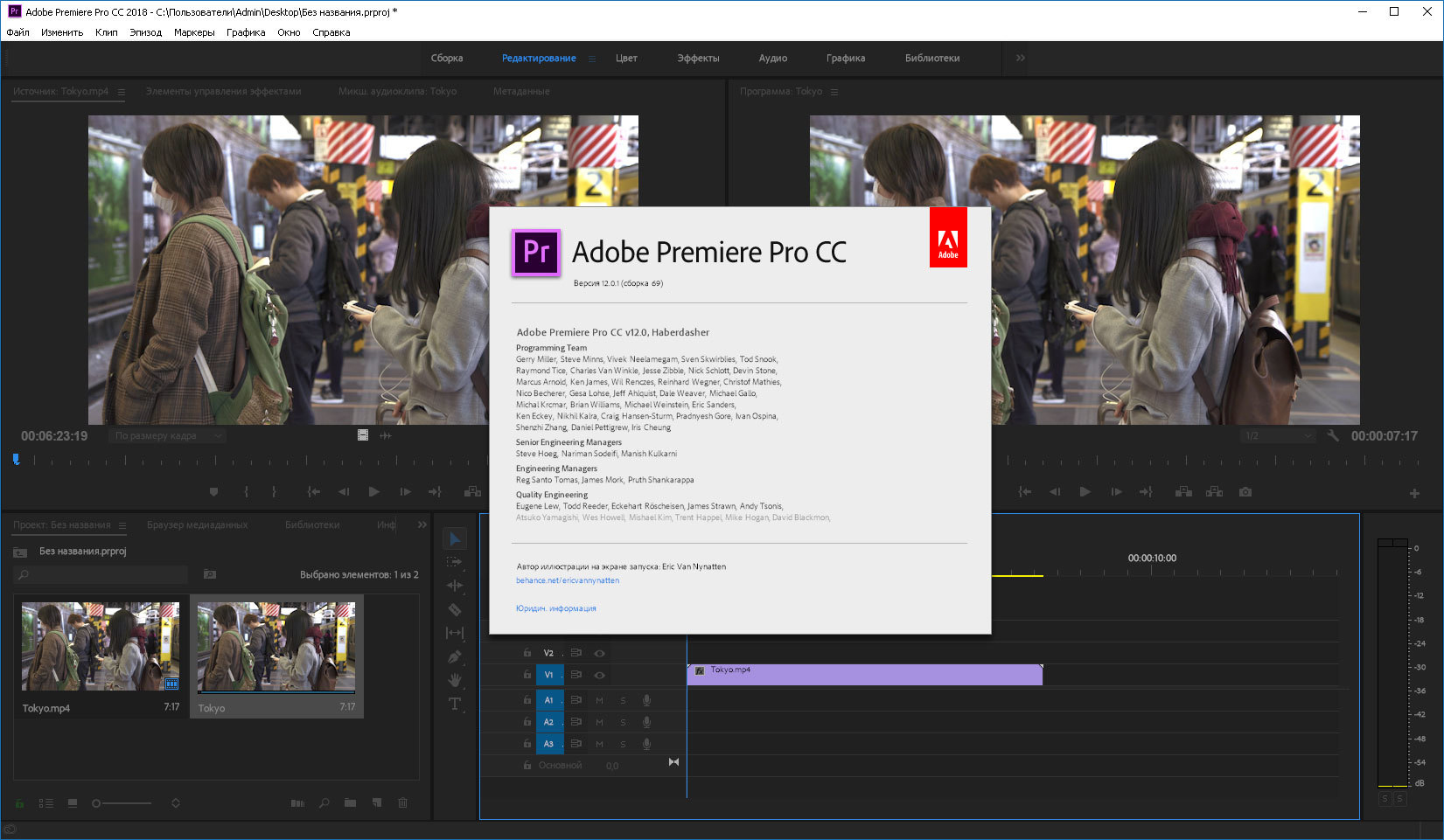 how to cut video in premiere pro cc 2018