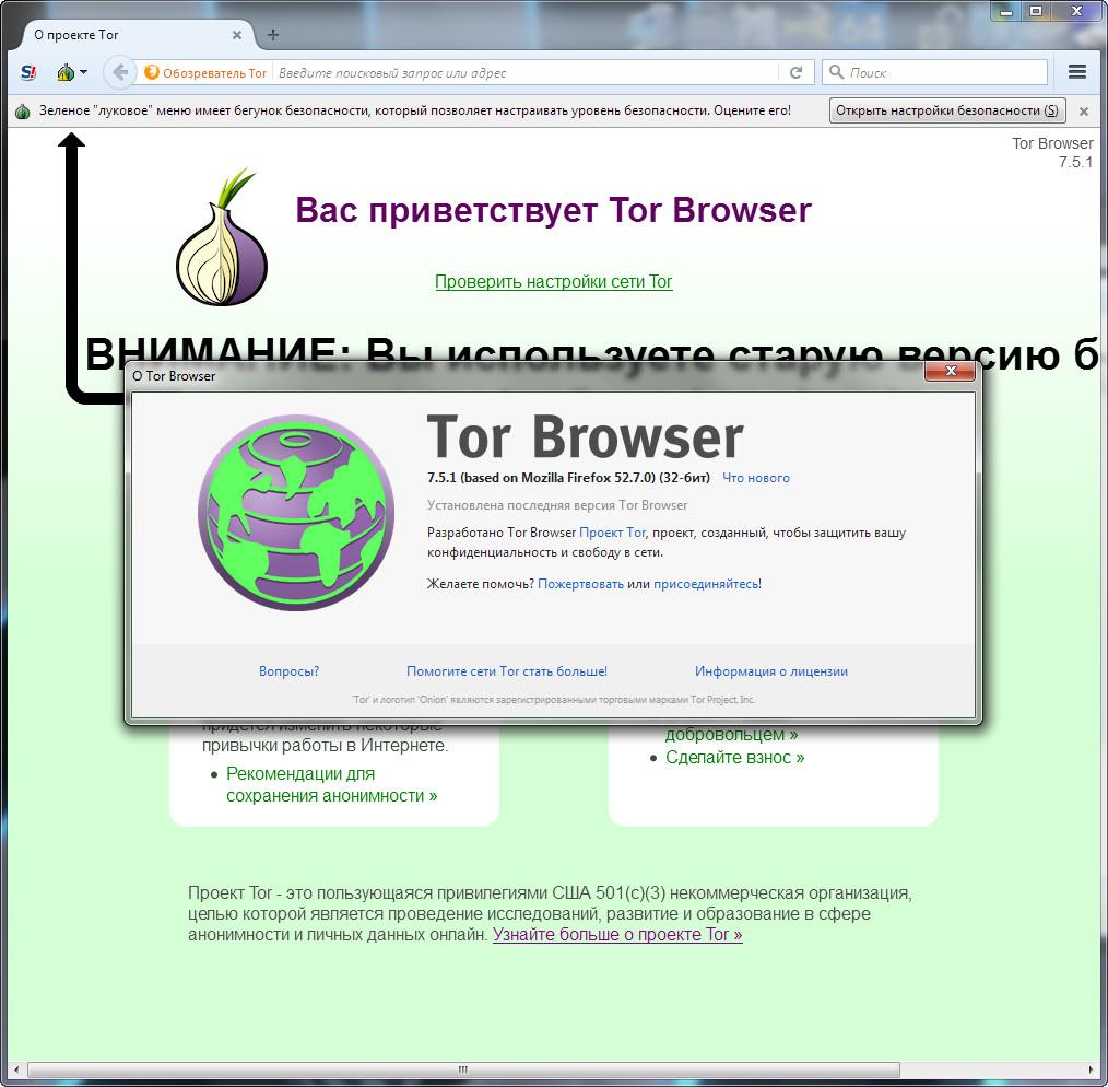 скачать браузер tor browser торрент hudra