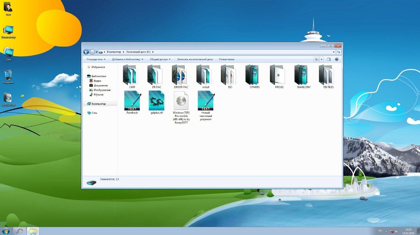 Облегченная сборка windows 7 sp1 pro nimble (x86-x64) by kosaysoft.