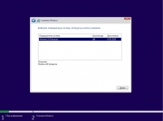 Скачать Windows 10 Enterprise 16299.248 by UralSOFT