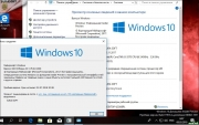 Торрент скачать Windows 10 Insider Preview 17618.1000.180302-1651.RS PRERELEASE CLIENTCOMBINED UUP Redstone 5.by SU®A SOFT 2in2 x86 x64