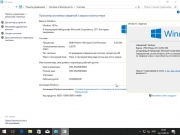 Бесплатно Windows 10 (x86/x64) 10in1 + LTSB +/- Office 2016 by SmokieBlahBlah 14.03.18