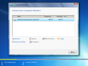 Сборка Windows 7 SP1 with Update [7601.24076] (x86-x64) AIO [70in1] adguard (v18.03.14)