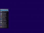 Бесплатно Windows 8.1 (x86/x64) 10in1 +/- Office 2016 SmokieBlahBlah 14.03.18