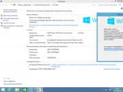 Windows 8.1 (x86/x64) 10in1 +/- Office 2016 SmokieBlahBlah 14.03.18