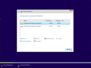Скачать торрентом Windows 8.1 (x86/x64) 10in1 +/- Office 2016 SmokieBlahBlah 14.03.18