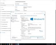 Скачать торрентом Windows 10 3in1 x64 WPI by AG 03.2018 [14393.2125 Активированная]