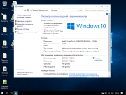 Windows 10 Enterprise LTSB x64 1607 Optima v.3 by RZN-Soft