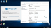Скачать торрентом Windows 10x86x64 Enterprise LTSB 14393.2125 (Uralsoft)