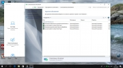 Скачать Windows 10 x64 Enterprise 16288.309 (Uralsoft)