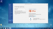 Windows 7x86x64 Enterprise & Ofice2016 (Uralsoft)