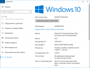 Скачать Windows 10 Enterprise LTSB 2016 14393.2155 x64
