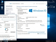Бесплатно Легкая сборка Windows 10 Enterprise LTSB 14393.2155 MiniLite v.1.18 by naifle (x86/x64)
